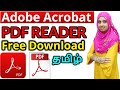 Gambar cover தமிழ் Free Adobe PDF Reader Download and Install on All Windows 2020
