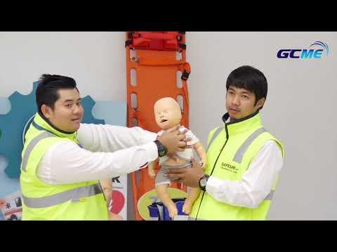 อบรมปฐมพยาบาลเบื้องต้น CPR GCME - safesiri