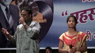 jhilmil sitaron ka by vishwasagar event wedding planner 91 81092 56350
