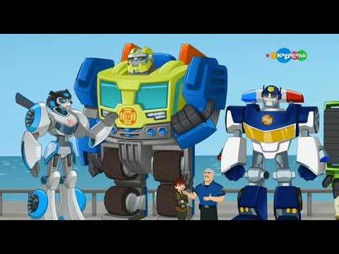 Бесплатно трансформеры боты спасатели мультфильм трансформеры