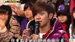 20090222舞林大道 彤彤&爵剧影色舞团-'彤' '影' (Part 2-表演部分)