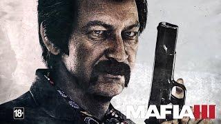 Mafia III – «Томас Берк, анархист» трейлер (PS4/XONE/PC) [RU]