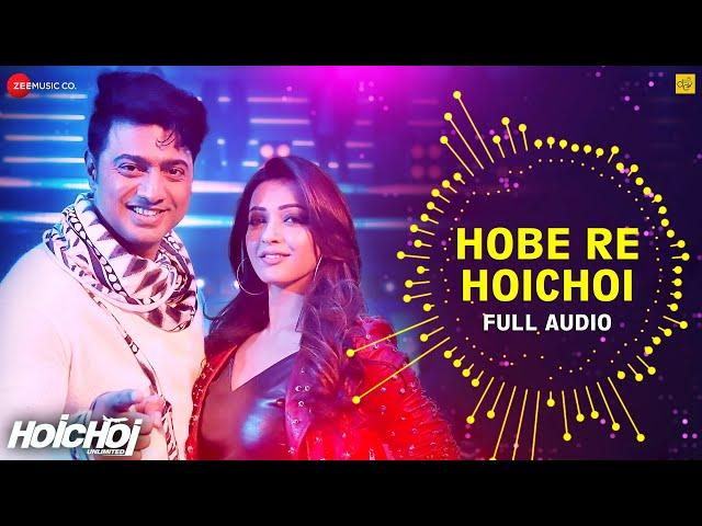 হবে রে হইচই Hobe Re Hoichoi - Full Song | হইচই আনলিমিটেড | Dev, Koushani l Mika Singh & Madhubanti B