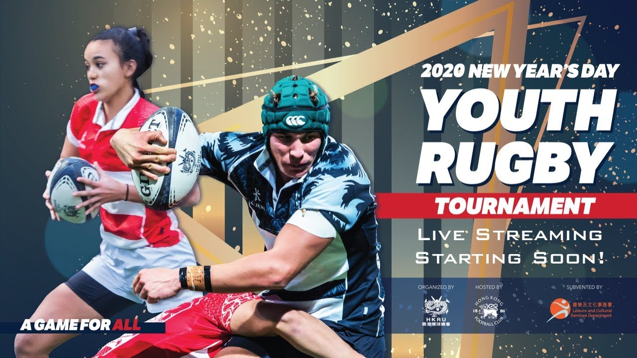 2020 New Year's Day Youth Rugby Tournament