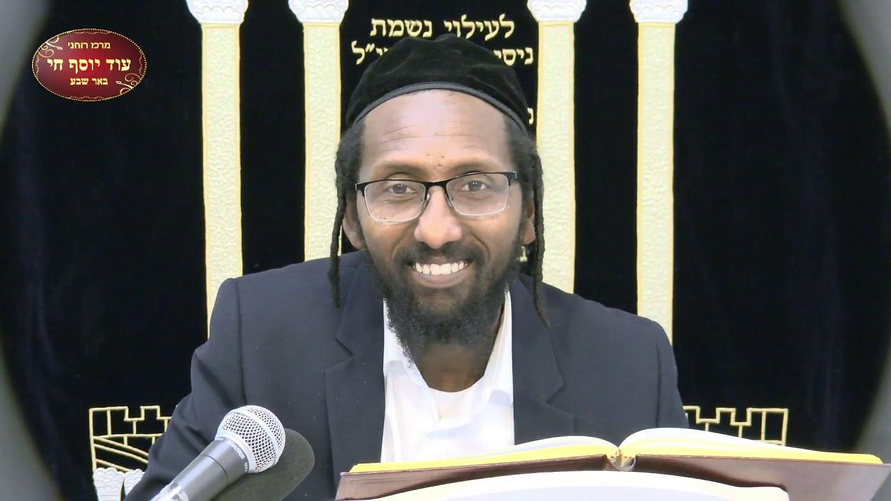 הרב ברוך גזהיי - כל ישראל יש להם חלק לעולם הבא
