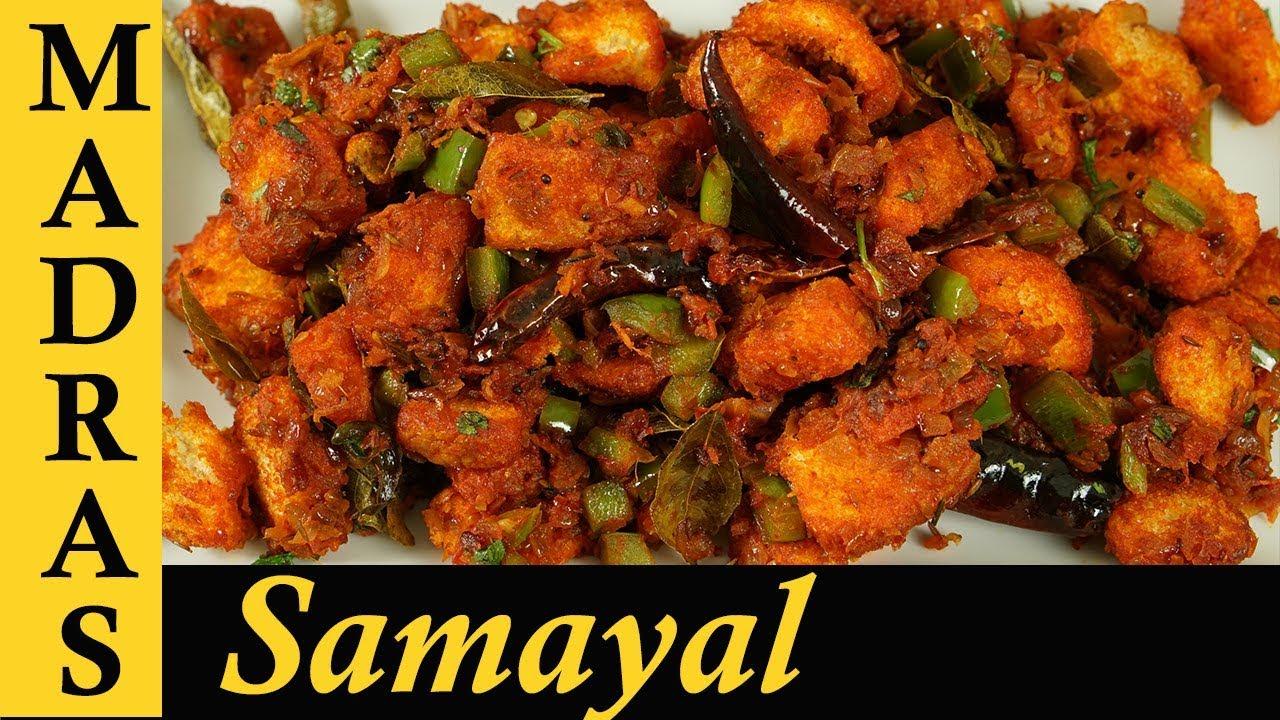 Bread Chilli Recipe in Tamil   Chilli bread in Tamil   How to make Chilli bread in Tamil - YouTube