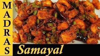 Bread Chilli Recipe in Tamil | Chilli bread in Tamil | How to make Chilli bread in Tamil