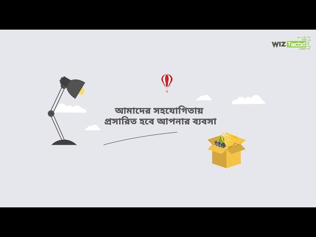 SEO | Bangla | WizTecBD