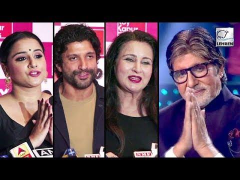 Amitabh Bachchan 77th Birthday: Bollywood Celebs' Best Wishes For Megastar   LehrenTV Mp3