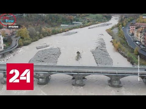 """""""Погода 24"""": паводок, тайфун и выборы - Россия 24"""