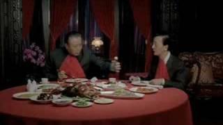 黒烏龍茶CM2006-01「二巨頭の食卓」篇