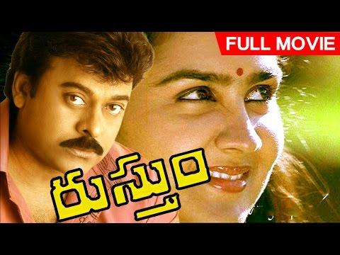 Telugu Full Movie   Rustum [...