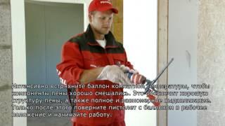 Использование строительной пены для уплотнения в ходе установки внешней двери