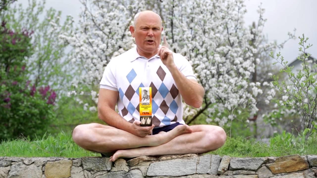 Малахов суставов комплекс суставных упражнений
