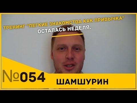 знакомства для секса в украине i