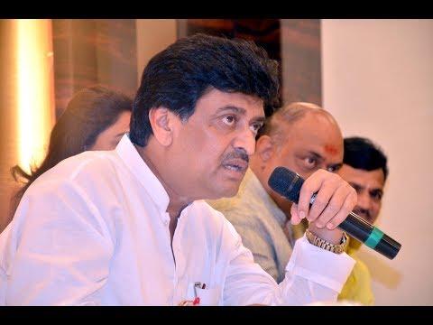 Hon. Ashok Chavan's Vision of Maharashtra