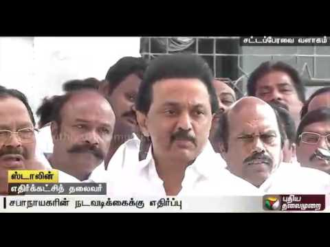 Tamilnadu assembly adjourned after uproar by DMK members against a comment by an ADMK member