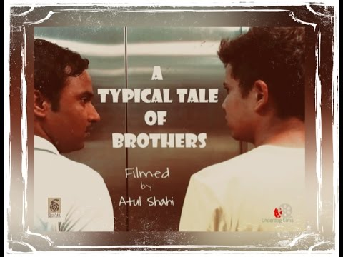 Typical tale of Brothers | Award winning mobile film