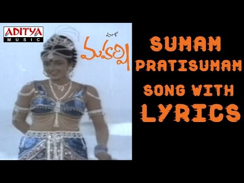 Maharshi Full Songs With Lyrics - Sumam Prati Sumam Songs - Ilayaraja, Maharshi Raghava, Nishanti
