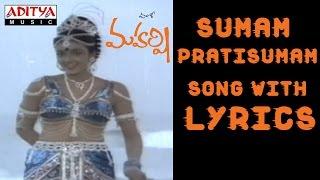 Maharshi Full Songs With Lyrics - Sumam Prati Sumam Songs - Ilayaraja, Maharshi Raghava, Nishanti Resimi