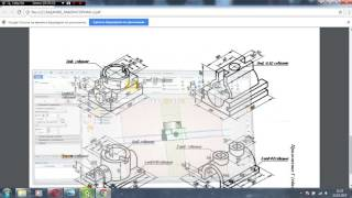Т-Flex CAD 15 . Создание 3d модели и чертежей по ней .