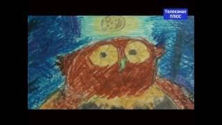 Редкие виды животных и растений Алтайского края нарисовали михайловские школьники