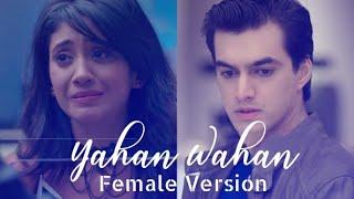 Yahan Wahan Hai Tu (Naira Version) - Yeh Rishta Kya Kehlata Hai
