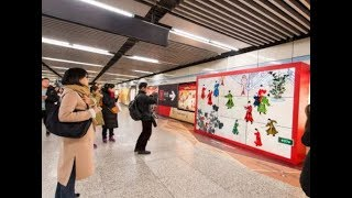 KFC & National Museum of China bring exhibits to the metro of Shanghai   STDecaux