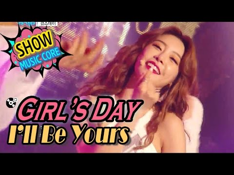 [Comeback Stage] Girl's Day - I'll Be Yours, 걸스데이 - 아윌 비 유얼즈 Show Music core 20170408
