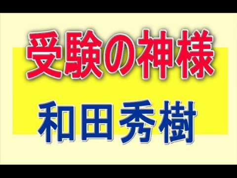 日本で無駄な税金はどれくらいだろうか?