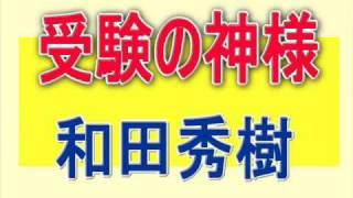 詳しくは⇒http://raku.in/l3lolhc ~~~***~~~ 人生の大切な分か...