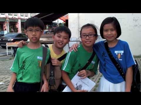 Home of 5G'2011 Pei Chun Public School