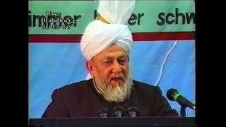 Friday Sermon 16 May 1997