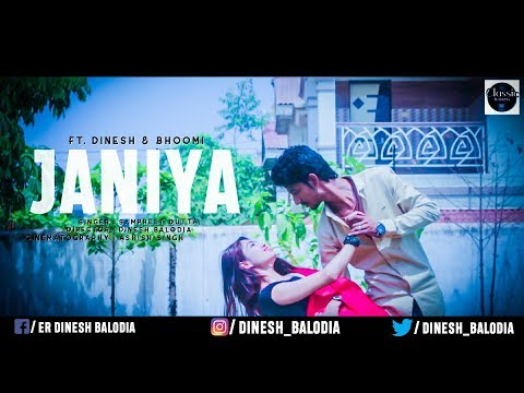 JANIYA | Sampreet Dutta | Heart Touching Love Story | Short Story | New Song 2018