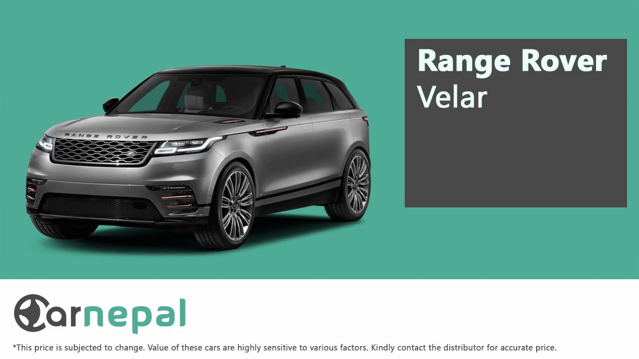Range Rover Price In Nepal