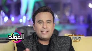 سيد الشيخ  - كليب انا مش فاتحها سبيل - Sayed elsheikh clip ana mosh fatiha sabil