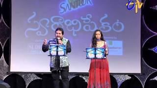 Swarabhishekam - Mano, Malavika Performance - Okkasari Cheppaleva Song - 28th Se
