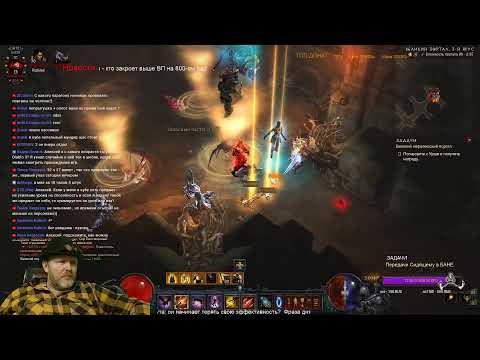 Diablo III: Сезон.  3-й день. ДХ. Подготовка к челенджу.(день)