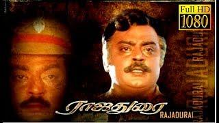 Rajadurai | Vijayakanth,Jaya Sudha,Sivaranjani | Superhit Tamil Action Movie HD