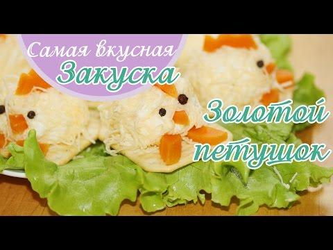 Полуфабрикаты Золотой петушок Лазанья Мясной слоеный пирог