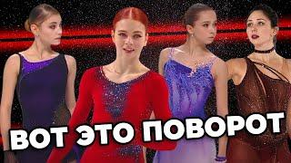 Трусова ослушалась Тутберидзе Щербакова приехала без квадов Тарасова и Морозов поразили