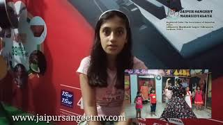 kathak Dance  -Testimonials -Jaipur Sangeet Mahavidyalaya