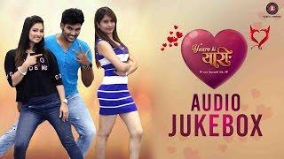 Yaaro Ki Yaari Full Album - Audio Jukebox | Ratnadeep Bansode | Sarah Shravan, Ajit Salve, Asmita
