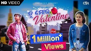 Tu Mora Valentine Full Song | Chandan,Annya | Valentine Special A Cute Love Story Odia