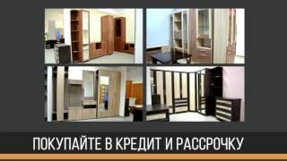 Рекламный ролик Мебель Пинскдрев(, 2016-06-09T07:28:11.000Z)