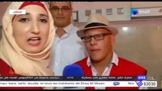 عيد سعيد: الشروق نيوز تنقل لكم أجواء العيد من مستشفى مصطفى باشا