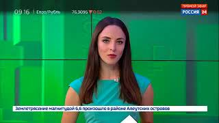 Вести. Экономика. Первый шаг сделан: Россия провела расчет с зарубежными покупателями в - Вести 24