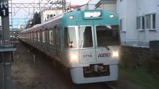 京王井の頭線東松原駅を通過する1000系1715Fの急行吉祥寺行き