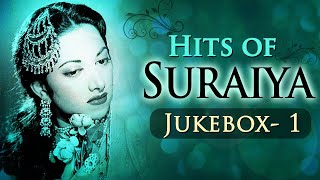 Best Of Suraiya Hits (HD) - Jukebox 1 - Evergreen Black & White Superhit Songs