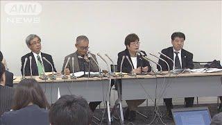 ジャパンライフ弁護団 安倍総理に説明求める(19/12/19)